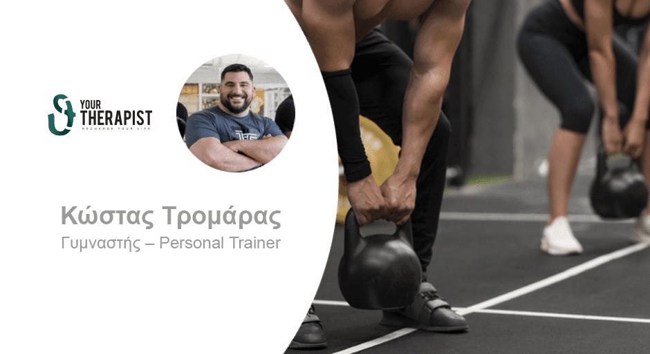 Γιατί η άσκηση ωφελεί στην ενίσχυση των νοητικών λειτουργιών
