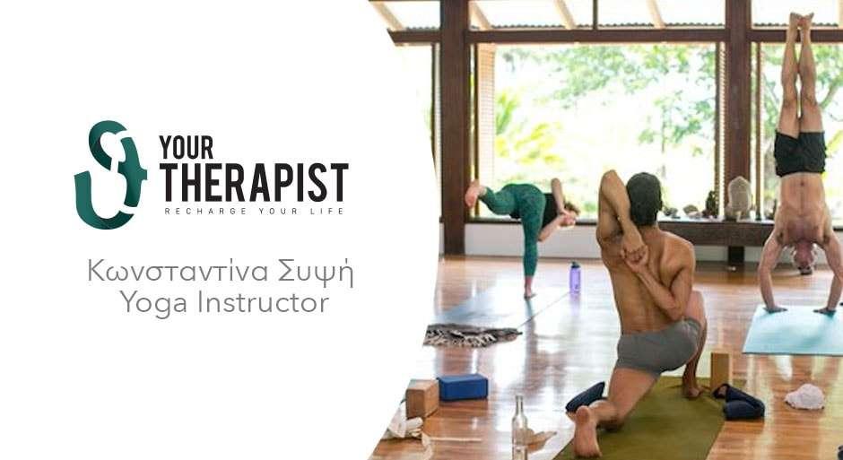 Ποιό είδος Yoga να επιλέξω;
