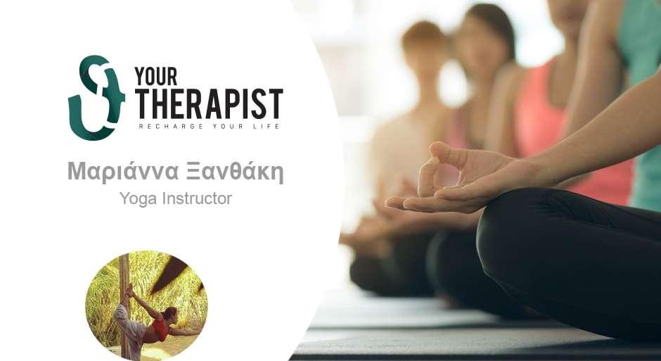 Γιατί να δοκιμάσεις Yoga;