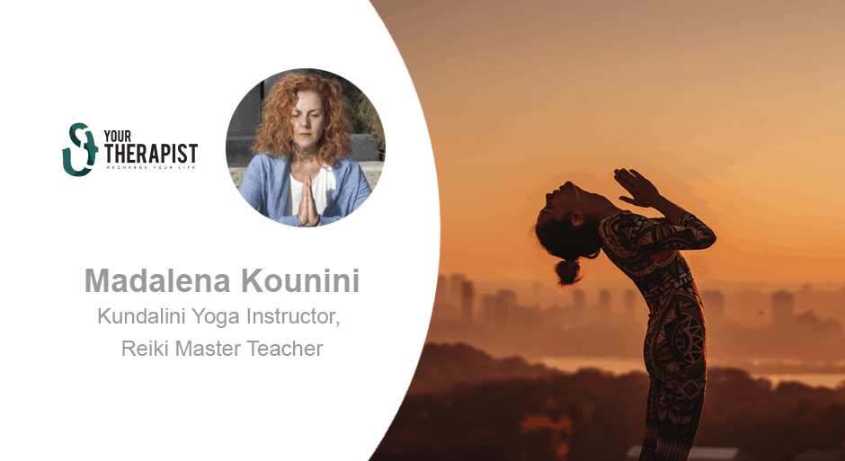 Kundalini Yoga: η Γιόγκα της Αφύπνισης