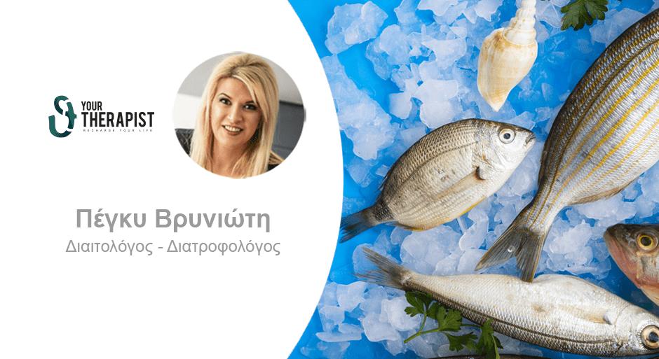Θρεπτική Αξία των Ψαριών
