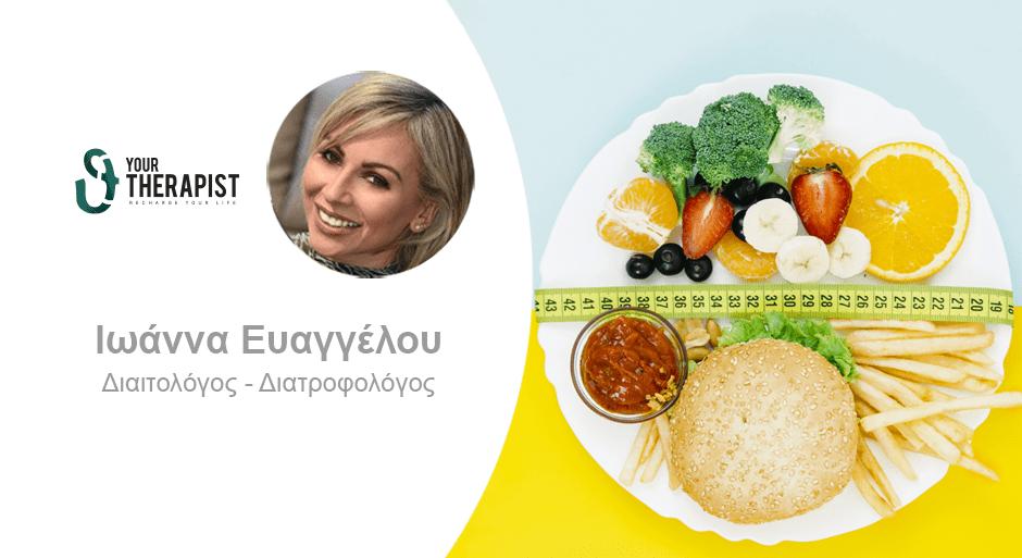 7 τρόποι για να καταλάβεις ότι η δίαιτά σου δουλεύει!