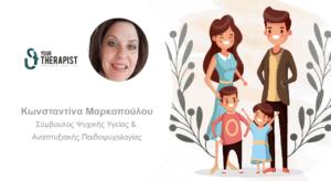 Ο μύθος του «τέλειου γονέα»: Ο ρόλος του coach/συμβούλου στην κατάρριψή του